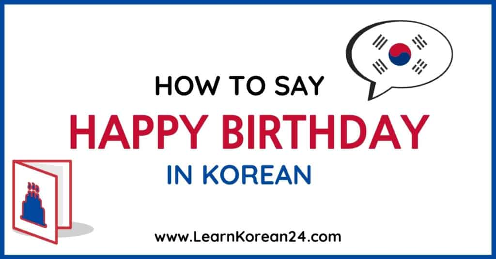 Happy birthday In Korean