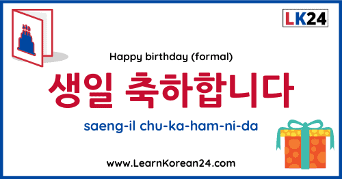 Happy birthday In Korean - Formal