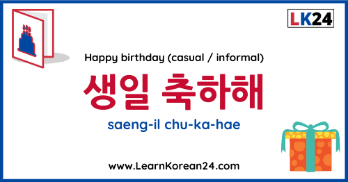 Happy birthday In Korean - Informal