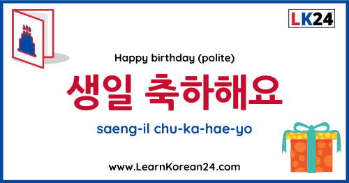 Happy birthday In Korean - Polite