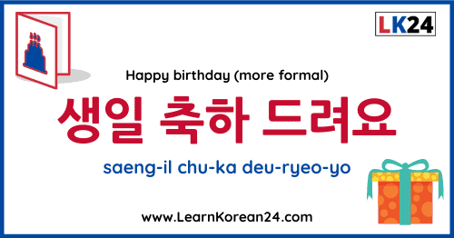 Happy birthday In Korean - Very Formal