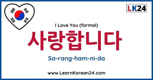 I love You In Korean - Formal