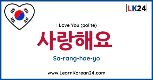 I love you in Korean - Polite