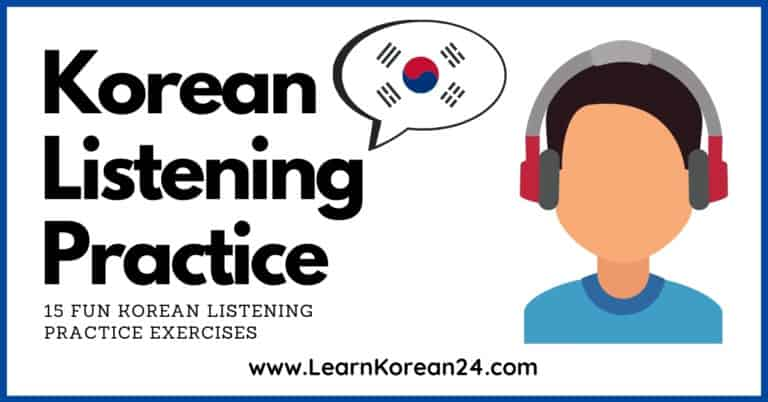15 Fun Korean Listening Practice Exercises