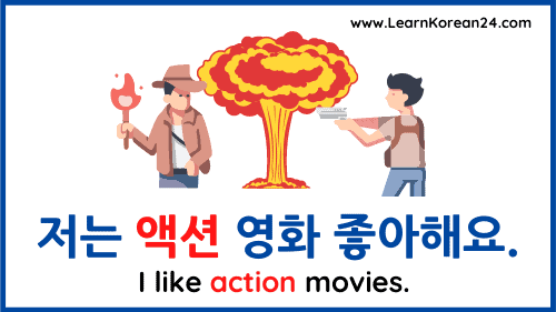 Action Movies in Korean