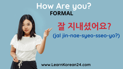 How are you in Korean - formal