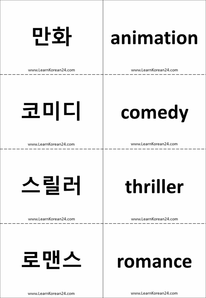 Movie Genres in Korean - Flashcards