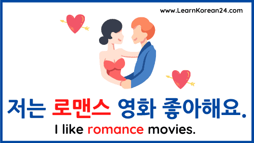 Romance Movies In Korean