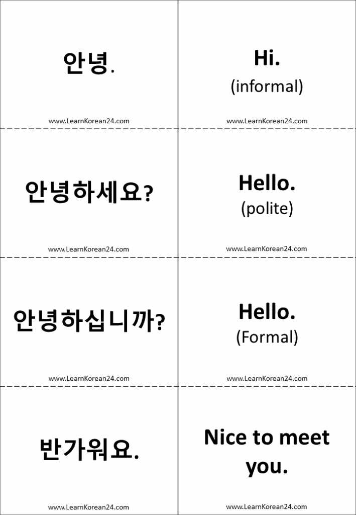 Greetings in Korean - Flashcards