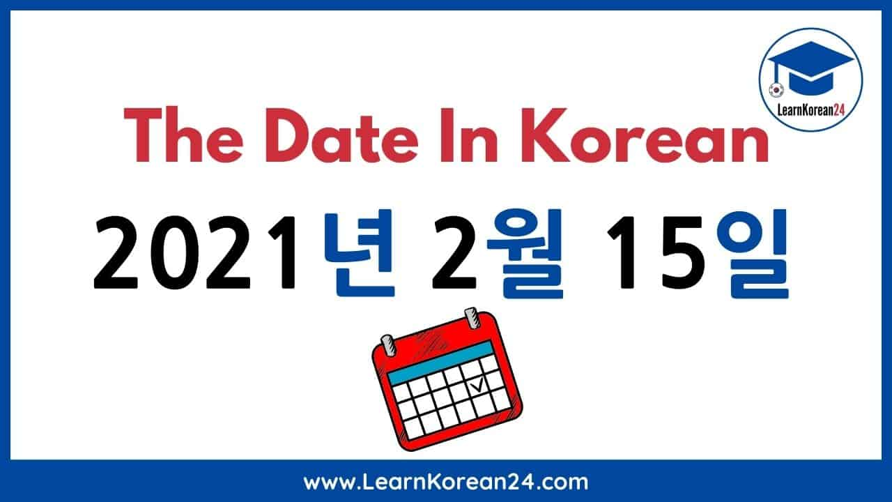 How To Write The Date In Korean