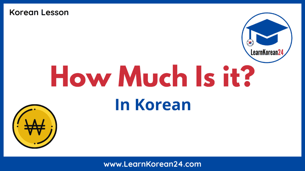 How much is it in Korean