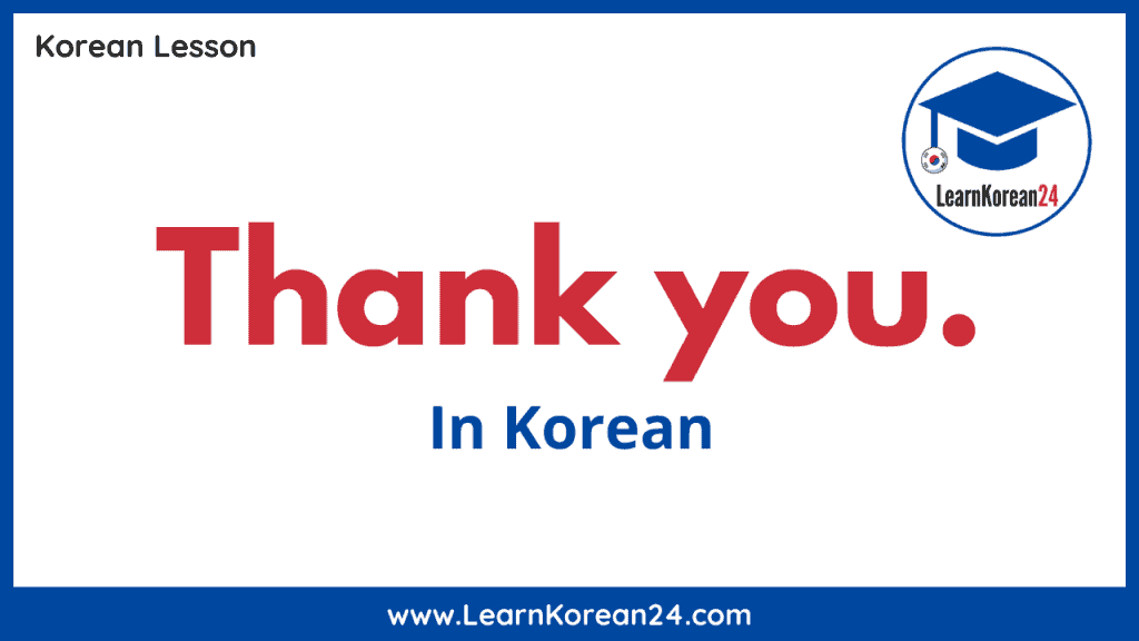 Thank You In Korean - Lesson