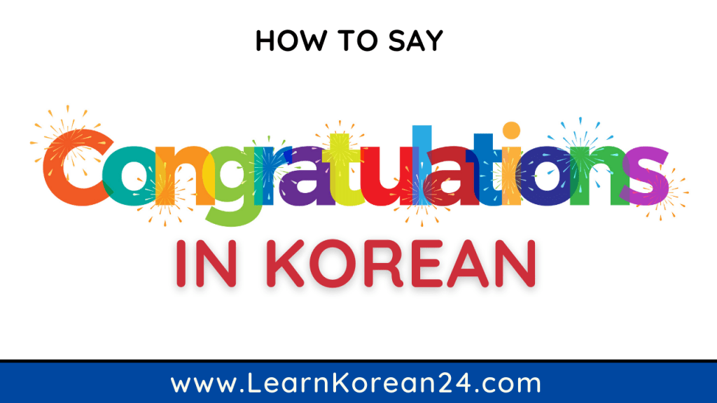 Congratulations In Korean
