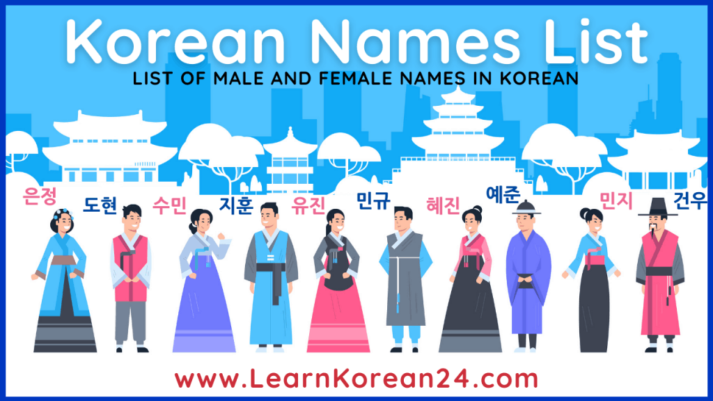 List Of Korean Names