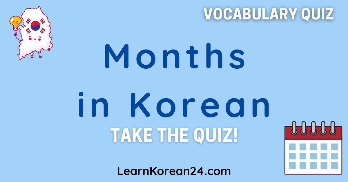 Months in Korean Quiz
