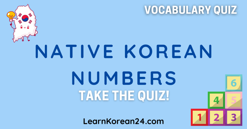 Native Korean Numbers Quiz