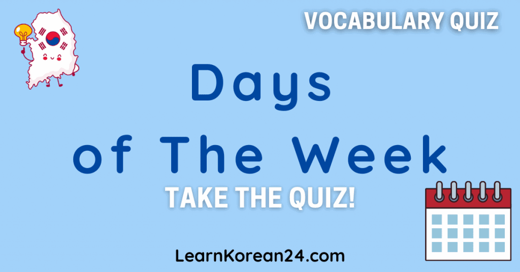 Days of the week in Korean Quiz