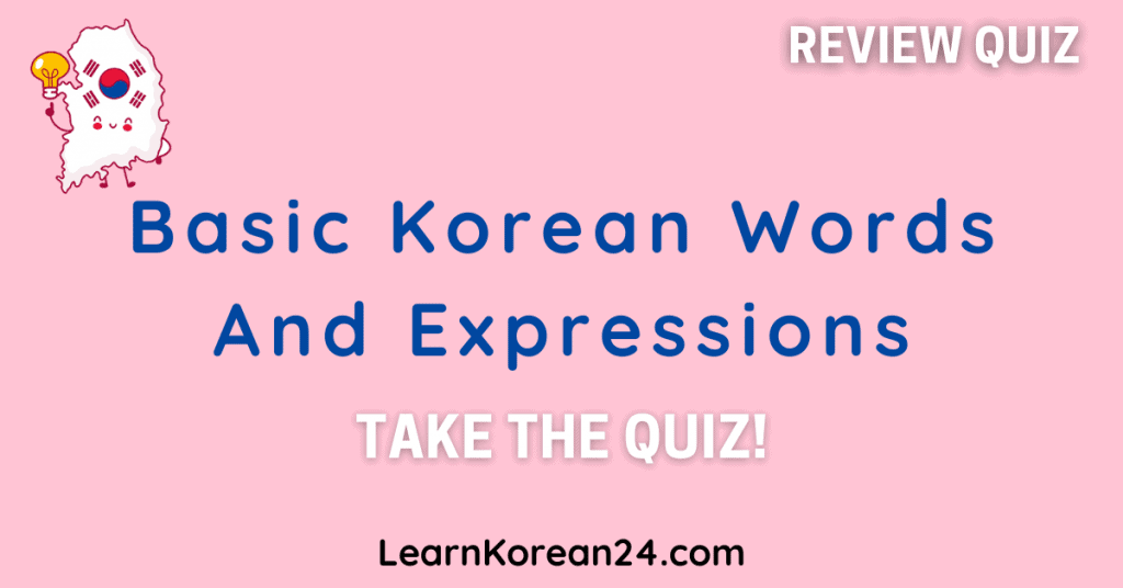 Korean Basic Expressions Quiz