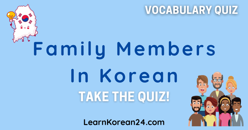 Korean family Members Quiz