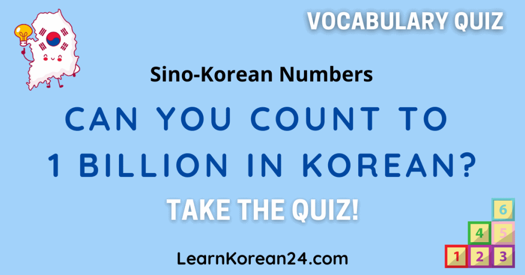 Sino Korean Numbers Quiz