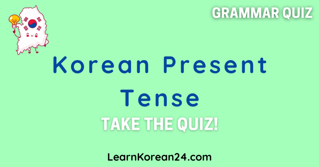 Korean Present Tense Quiz