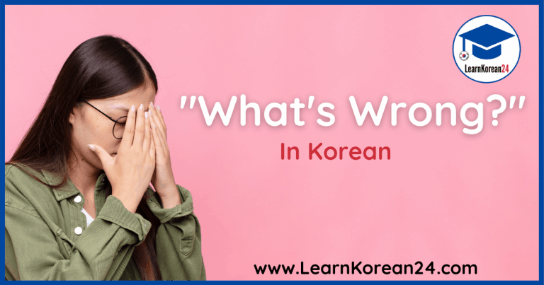 How To Say 'What's Wrong?' In Korean