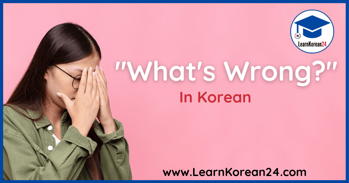 What's Wrong In Korean