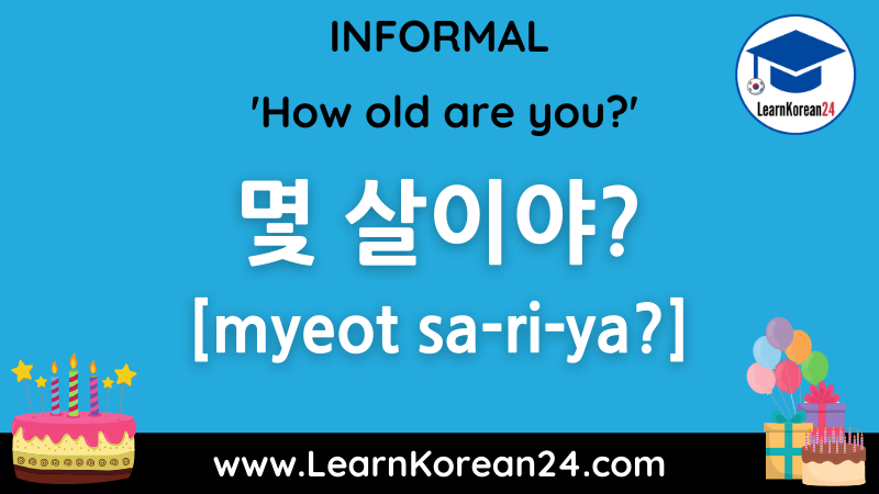 How old are you? in Korean - Informal