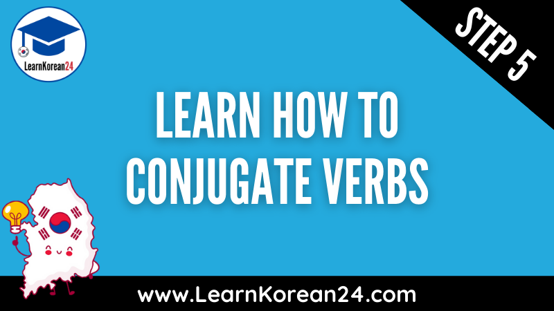 How To Learn Korean